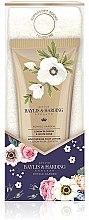 Voňavky, Parfémy, kozmetika Sada - Baylis & Harding Royale Garden Foot Care Set (f/lot/125ml + socks)