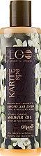 """Voňavky, Parfémy, kozmetika Sprchový olej s vitamínovou penou """"Tonus a mladosť pleti"""" - ECO Laboratorie Karite SPA Shower Oil"""