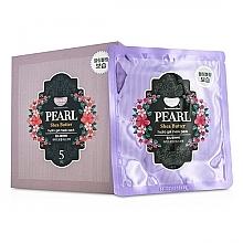 Voňavky, Parfémy, kozmetika Hydrogélová maska na tvár s perlami a bambuckým maslom - Petitfee & Koelf Pearl & Shea Butter Hydro Gel Mask