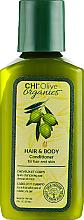 Voňavky, Parfémy, kozmetika Kondicionér na vlasy a telo s olivou - Chi Olive Organics Hair And Body Conditioner