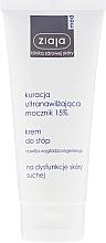 Voňavky, Parfémy, kozmetika Krém na nohy s 15% močoviny - Ziaja Med Ultra-Moisturizing with Urea 15%