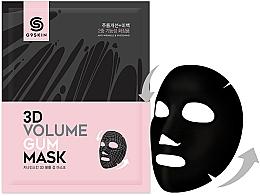 """Voňavky, Parfémy, kozmetika Textilná maska """"Omladzujúca"""" - G9Skin 3D Volume Gum Mask"""