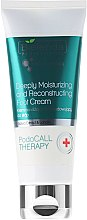 Voňavky, Parfémy, kozmetika Hydratačný a regeneračný krém na nohy - Bielenda Professional PodoCall Therapy Deeply Moisturizing And Reconstructing Foot Cream