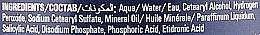 Oxydačné činidlo - Wella Professionals Welloxon Perfect 4% — Obrázky N3