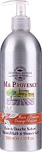 """Voňavky, Parfémy, kozmetika Sprchový a kúpeľový gél """"Pomaranč"""" - Ma Provence Bath & Shower Gel Orange"""