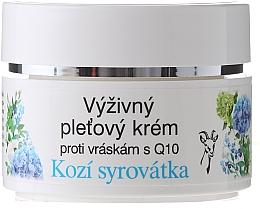 Výživný krém na tvár - Bione Cosmetics Goat Milk Cream — Obrázky N3