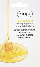 """Voňavky, Parfémy, kozmetika Maska na tvár """"Med Manuka"""" - Ziaja"""