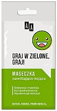 Voňavky, Parfémy, kozmetika Hydratačná a upokojujúca maska na tvár - AA Emoji Moisturizing And Soothing Mask