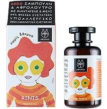 Voňavky, Parfémy, kozmetika Detský prostriedok na umývanie vlasov a tela mandarínkou a medom - Apivita Babies & Kids Natural Baby Kids Hair & Body Wash With Honey & Tangerine