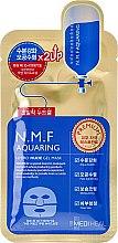 Voňavky, Parfémy, kozmetika Hydrogél tvárová maska - Mediheal N.M.F Aquaring Hydro Nude Gel Mask