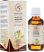 Voňavky, Parfémy, kozmetika Kozmetický olej ľubovníka bodkovaného - Aromatika