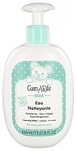 Voňavky, Parfémy, kozmetika Čistiaca voda - Gamarde Organic Cleansing Water