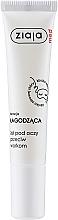 Voňavky, Parfémy, kozmetika Odvodňovací gél pre očné viečka proti edému - Ziaja Med Anti-Puffiness Eye Gel Lymphatic Drainage