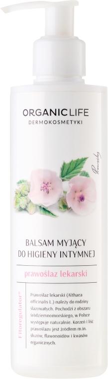 Čistiaci balzam pre intímnu hygienu s extraktom ibišteku - Organic Life Dermocosmetics Balm For Intimate Hygiene — Obrázky N1