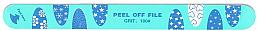 Voňavky, Parfémy, kozmetika Pilník na nechty, 6 vrstiev, 180/180 - Tools For Beauty Nail File 6 Layer Peel Off