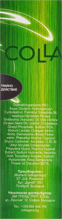Očný krém proti vráskam - Collagena Naturalis Repair Eye Cream — Obrázky N3
