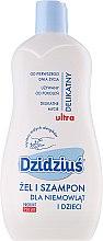 Voňavky, Parfémy, kozmetika Šampón-gél pre deti 2 v 1 - Dzidzius Shampoo-Gel For Children 2-in-1