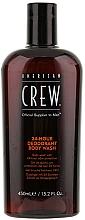 """Voňavky, Parfémy, kozmetika Sprchový gél s dezodorizačným účinkom """"Ochrana 24 hodín"""" - American Crew Classic 24-Hour Deodorant Body Wash"""