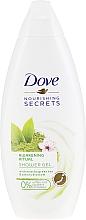 Voňavky, Parfémy, kozmetika Osviežujúci sprchový gél - Dove Nourishing Secrets Awakening Ritual