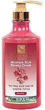 """Voňavky, Parfémy, kozmetika Sprchový krémový gél """"Orchidea"""" - Health And Beauty Moisture Rich Shower Cream"""