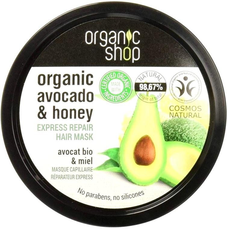 "Maska na vlasy ""Medové avocado"" - Organic Shop Organic Avocado and Honey Hair Mask"