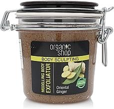 """Voňavky, Parfémy, kozmetika Scrub pre chudnutie tela expres """"Východný zázvor"""" - Organic Shop Sculpting Body Exfoliator"""