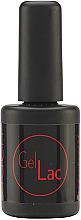 Voňavky, Parfémy, kozmetika Gélový lak na nechty - Aden Cosmetics Gel Lac