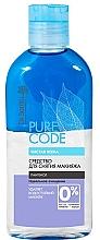 Voňavky, Parfémy, kozmetika Dvojfázový odličovač - Dr. Sante Pure Code