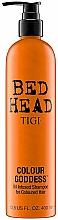 Voňavky, Parfémy, kozmetika Šampón zvyšujúci intenzitu farby - Tigi Bed Head Colour Goddess Oil Infused Shampoo