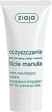 """Voňavky, Parfémy, kozmetika Denný normalizujúci krém na tvár """"Listy manuky"""" - Ziaja Manuka Tree Purifying Normalising Day Cream SPF10"""