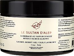 Voňavky, Parfémy, kozmetika Mydlový scrub na telo s vavrínovým olejom - Biomika Scrub-soap