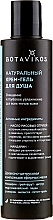 Voňavky, Parfémy, kozmetika Hydratačný sprchový krém-gél - Botavikos Hydra Shower Gel
