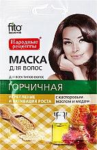"""Voňavky, Parfémy, kozmetika Maska na vlasy """"Horčica s ricínovým olejom a medom"""" na posilnenie a zvýšenie rastu vlasov - Fito Kozmetic"""