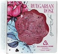 Voňavky, Parfémy, kozmetika Glycerínové mydlo - Bulgarian Rose Signature Spa Soap