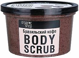 """Telový peeling """"Brazílska káva"""" - Organic Shop Body Scrub Organic Coffee & Sugar — Obrázky N2"""