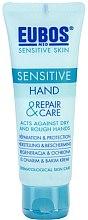 Voňavky, Parfémy, kozmetika Regeneračný krém na ruky - Eubos Med Sensitive Skin Hand Repair & Care