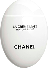 Voňavky, Parfémy, kozmetika Krém na ruky a nechty - Chanel La Creme Main Hand Cream Texture Riche