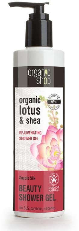 "Sprchový gél ""Lotus a bambucké maslo"" - Organic Shop Organic Lotus & Shea Beauty Superb Silk Shower Gel — Obrázky N1"