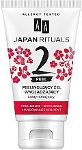Gélový peeling na tvár - AA Japan Rituals — Obrázky N1