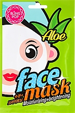 Voňavky, Parfémy, kozmetika Maska na tvár s Aloe Vera - Bling Pop Aloe Moisturizing & Brightening Face Mask