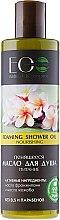 """Voňavky, Parfémy, kozmetika Peniaci sprchový olej """"Výživa"""" - ECO Laboratorie Foaming Shower Oil Nourishing"""