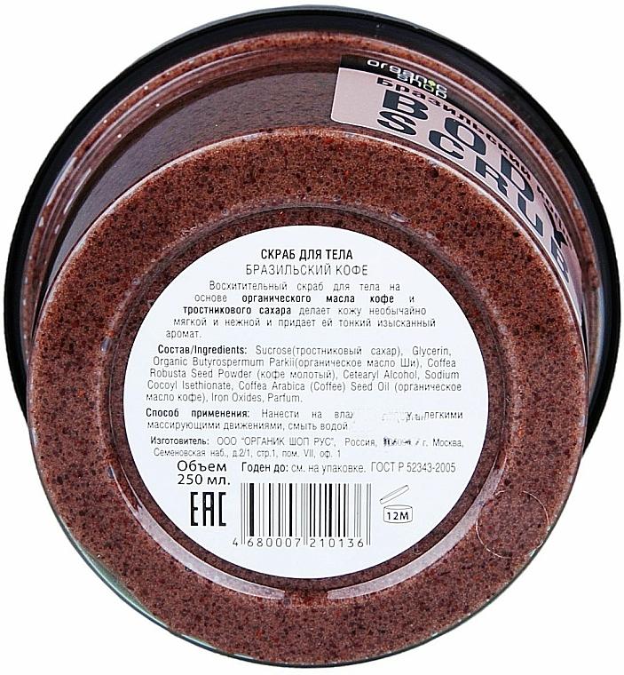 """Telový peeling """"Brazílska káva"""" - Organic Shop Body Scrub Organic Coffee & Sugar — Obrázky N3"""
