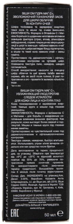 Hydratačný krém na tvár a očné viečka - Vichy Homme Hydra Mag C+ Anti-Fatigue Hydrating Care — Obrázky N3