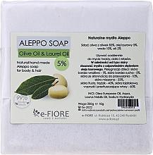 """Voňavky, Parfémy, kozmetika Aleppo mydlo pre """"Olivový vavrín 5%"""" pre suchú a citlivú pokožku - E-Fiore Aleppo Soap Olive-Laurel 5%"""