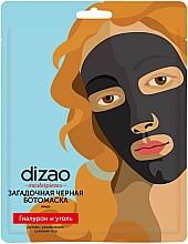 """Voňavky, Parfémy, kozmetika Tajomná čierna botomaska na tvár """"Hyaluron a uhlie"""" - Dizao"""
