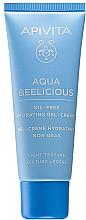 Voňavky, Parfémy, kozmetika Ľahký hydratačný krémový gél - Apivita Aqua Beelicious Light Gel-Cream