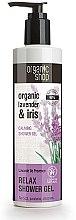"""Voňavky, Parfémy, kozmetika Upokojujúci sprchový gél """"Provensálska levanduľa"""" - Organic Shop Organic Shop Organic Lavender and Iris Relax Shower Gel"""