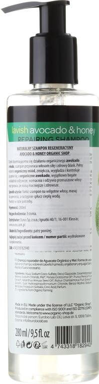 Šampón na vlasy - Organic Shop Avocado & Honey Repairing Shampoo — Obrázky N2