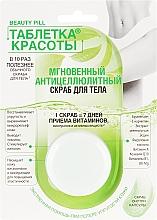 """Voňavky, Parfémy, kozmetika Okamžite pôsobiaci telový scrub """"Beauty tabletka"""" proti celutíde - Fito Kosmetik Beauty Pill"""