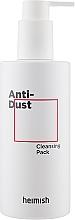 Voňavky, Parfémy, kozmetika Čistiaci prostriedok - Heimish Anti-Dust Cleansing Pack